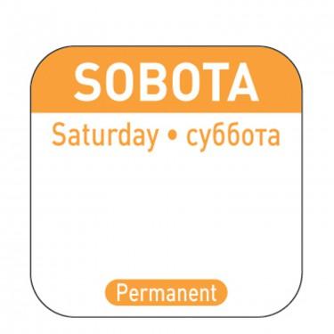 Naklejki wielorazowe Food Safety na każdy dzień tygodnia - sobota 1000 szt.